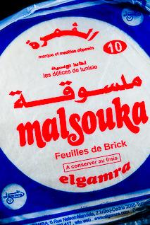 pastilla-bstilla-bastilla-bisteya-16