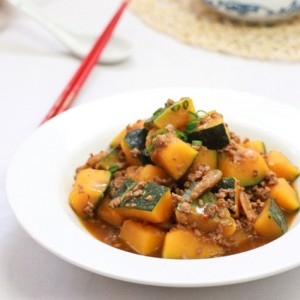 Braised Spicy Pumpkin